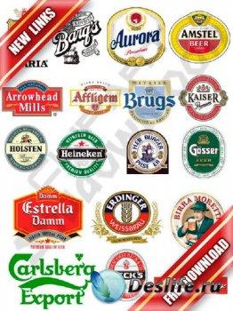 Векторные логотипы, эмблемы и этикетки зарубежного пива (часть первая) рабо ...