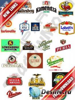 Векторные логотипы, эмблемы и этикетки зарубежного пива (часть вторая) рабо ...