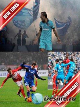 Фотосток: футбол и футболисты (рабочие ссылки, бесплатные файлообменники)