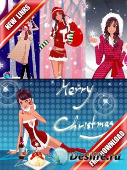 Векторный сток: девушки новогодние (рабочие ссылки, бесплатные файлообменни ...