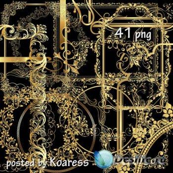 Подборка png рамок-вырезов - Золото
