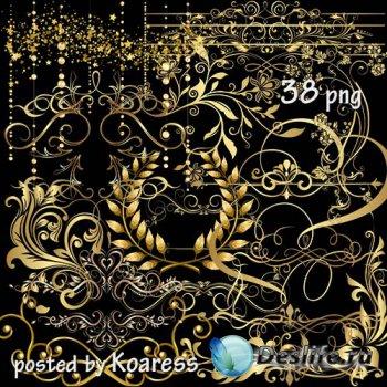 Клипарт png на прозрачном фоне - разделители, уголки и другие золотые декор ...