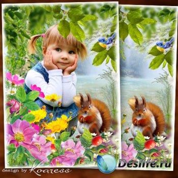 Рамка для детских портретов с природой - Летний солнечный денек