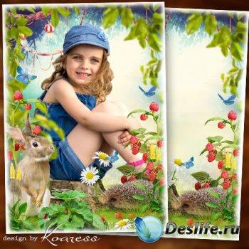 Фоторамка для детских портретов с природой - Земляничная полянка