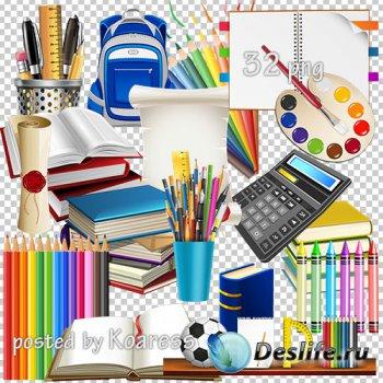 Клипарт png - книги, тетради, мелки и другие школьные принадлежности на про ...