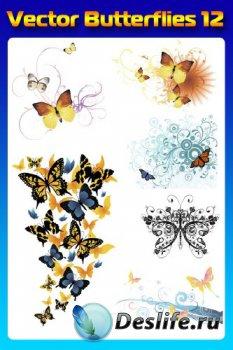 Бабочки (насекомые в векторе) часть двенадцатая