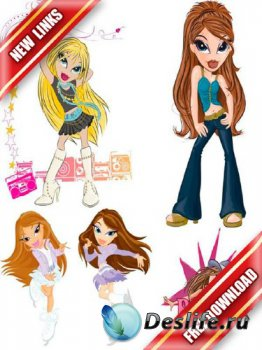 Векторные девочки Bartz (рабочие ссылки, бесплатные файлообменники)