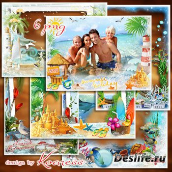 Набор рамок png для летних фото - Наши летние каникулы