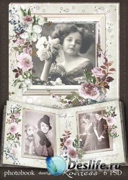 Шаблон винтажной фотокниги - Открывая старый альбом, попадаем в другое врем ...