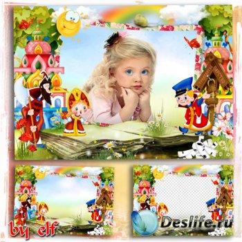 Рамка для детских фото - в Тридевятом царстве