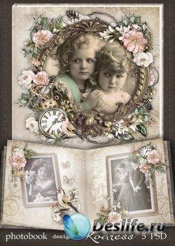 Шаблон фотокниги для фотошопа - Старый семейный альбом