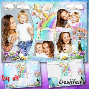 Детская рамка на 4 фото со сказочным Пегасом - Заколдованный замок