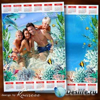 Летний календарь-рамка для фото на 2019 год - Манит море нас волной прохлад ...