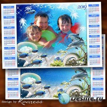 Летний календарь-рамка для фото на 2019 год - Здравствуй, море, лазурное мо ...