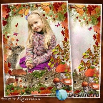 Осенняя рамка для детских портретов - Золотая осень заглянула в лес