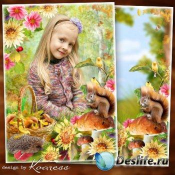 Рамка для детских портретов - Грибная полянка