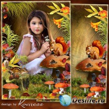 Детская осенняя фоторамка для портретов - На лесных тропинках заблудилась о ...