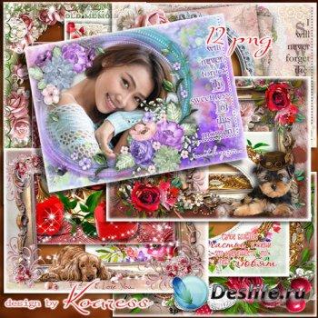 Сборник романтических винтажных рамок для фото в png - Очаровательные фото