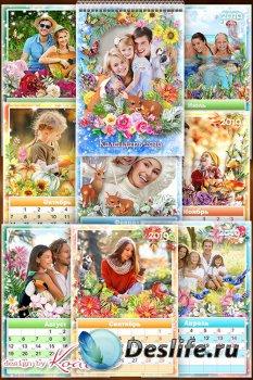 Настенный помесячный календарь на 2019 год, на 12 месяцев - 12 месяцев бегу ...
