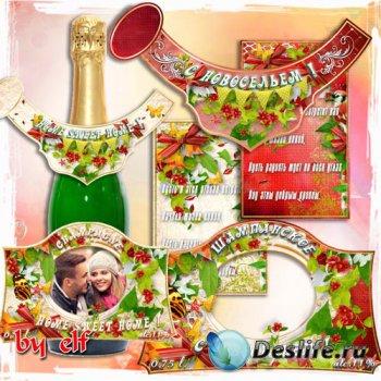 Этикетки для шампанского с вырезом для фото и стихом-поздравлением, рамка для фото - С новосельем