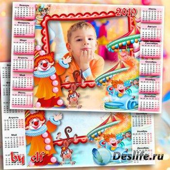 Детский календарь на 2019 год с рамкой для фото - Закружилась карусель и кр ...