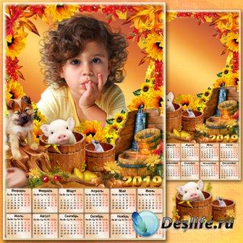 Календарь с рамкой для фото - Я люблю тебя осень за красу небывалую