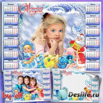Календарь-рамка на 2019 год - Пусть счастьем дом наполнится