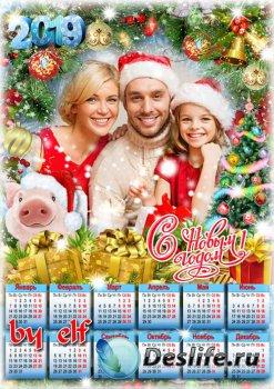 Новогодний календарь с символом 2018 года Свинкой - Сказка в двери постучит ...
