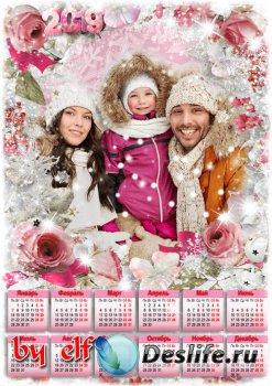 Календарь с фоторамкой на 2019 год - На окошке Дед Мороз разбросал хрусталь ...