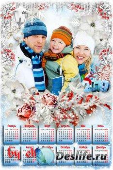 Календарь-рамка на 2019 год - Разукрасилась зима: на уборе бахрома