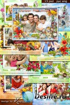 Шаблон настенного помесячного календаря с вырезами для фото на 2019 год, на ...