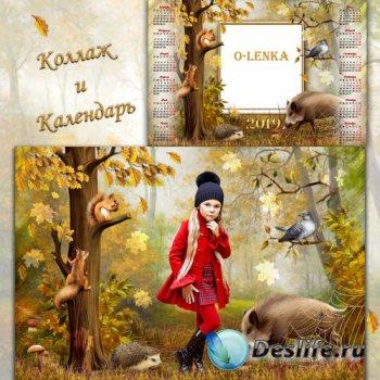 Коллаж и календарь на 2019 год - Осенний лес