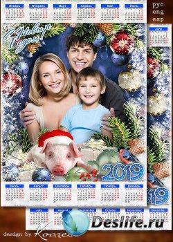 Шаблон календаря с фоторамкой на 2019 год с символом года - Пусть Свинка до ...