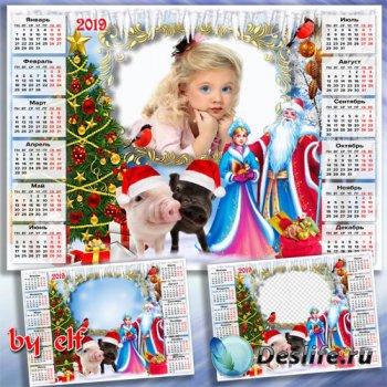 Новогодний календарь-рамка на 2019 год с символом года поросятами - Дед Мор ...