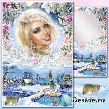 Рамка для фото - Лежала роза на снегу, Вся нежная и хрупкая