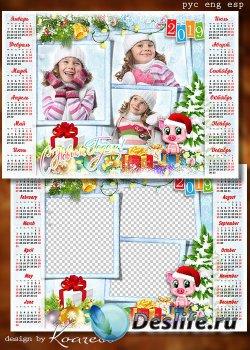 Шаблон календаря с рамкой для фото на 2019 год с символом года - С подаркам ...