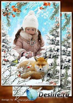 Зимняя фоторамка-коллаж для детских фото - Зимний лес похож на сказку