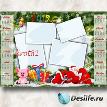 Новогодний календарь на 2019 год с Дедом  Морозом и поросенком – С праздник ...