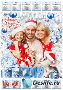 Новогодний календарь на 2019 год с рамкой для фото и символом года  - Год С ...
