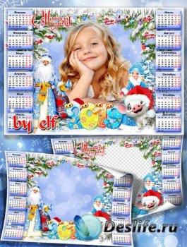 Детский новогодний календарь-рамка на 2019 год - Время чуда наступает, серд ...