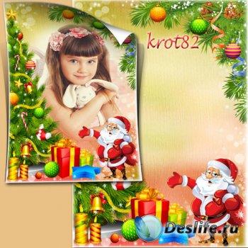 Детская рамка для новогодней фотографии – Дед Мороз красный нос нам подарочки принес