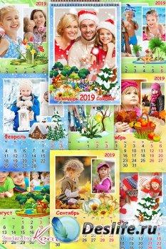 Настенный календарь с рамками для фото на 2019 год, на 12 месяцев - Открыл  ...