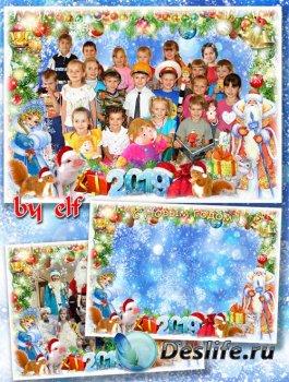 Детская фоторамка для фото группы в детском саду - Новогодний Дед Мороз нам ...