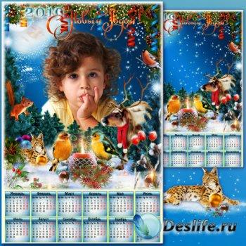 Праздничный календарь на 2019 год - Торжественное настроение