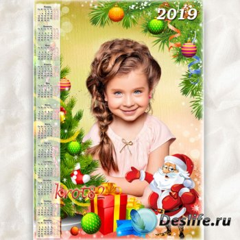 Календарь на 2019 с маленьким Дедом Морозом  – Детский праздник Новый год