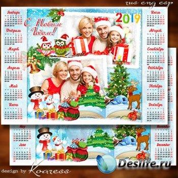 Календарь с фоторамкой на 2019 год для детскмх, семейных фото - Зимние сказ ...