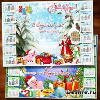 2 многослойных календаря на 2019 год - Дед Мороз примчится скоро, всем пода ...