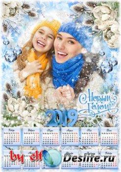 Зимний календарь с фоторамкой на 2019 год - Новогодние чудеса