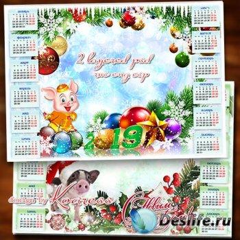 2 многослойных новогодних календаря на 2019 год Свиньи - Поросенок пусть на ...