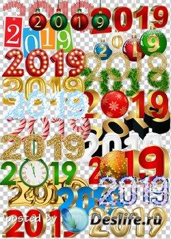 Клипарт png для дизайна - Год 2019